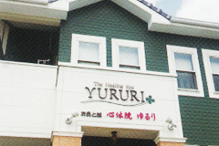 The Healing Spa YURURI/心休院 ゆるり